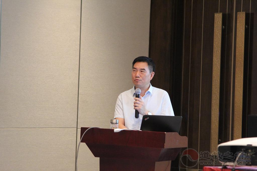 杨立志:道教思想与中华文化复兴