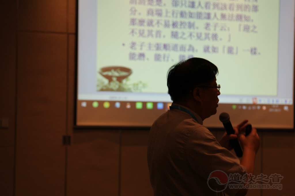 林文钦:老子思想在两岸通商交流的智慧