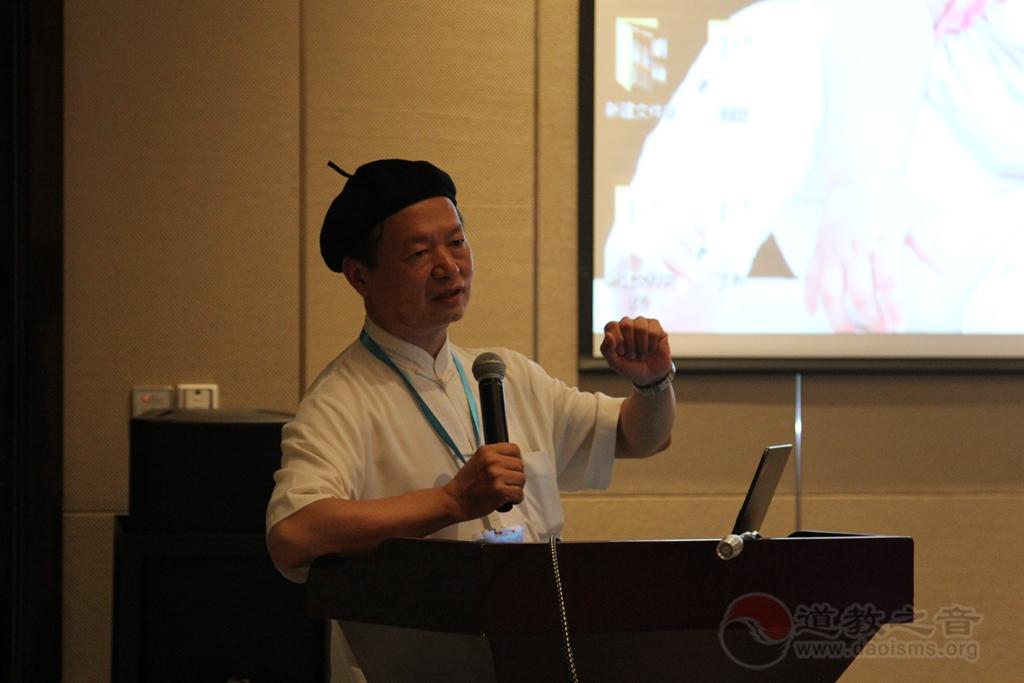 林安梧:道家思想与现代管理