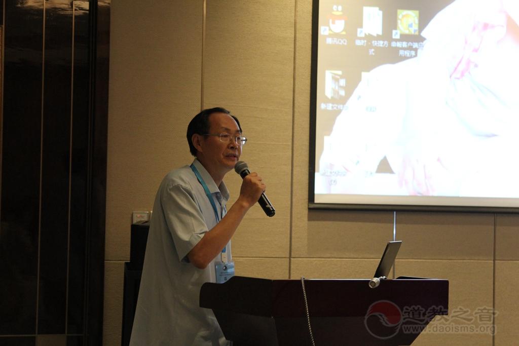 张广保:儒、释、道三教与中国传统文化