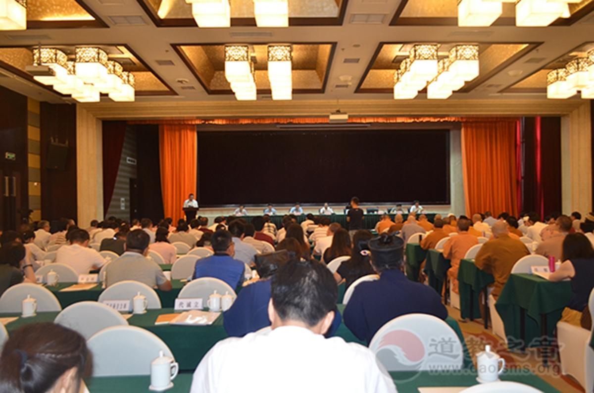 重庆市民族宗教界人士暑期学习谈心会召开