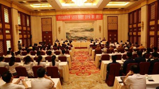 """安徽省举行""""五教同力·助困脱贫""""宗教慈善捐助仪式"""