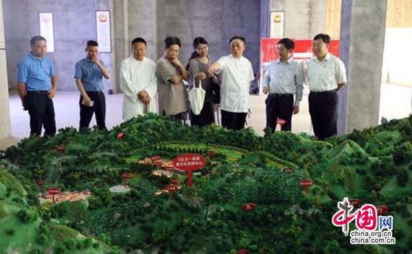 中国道协副会长兼秘书长张凤林一行到三清山调研