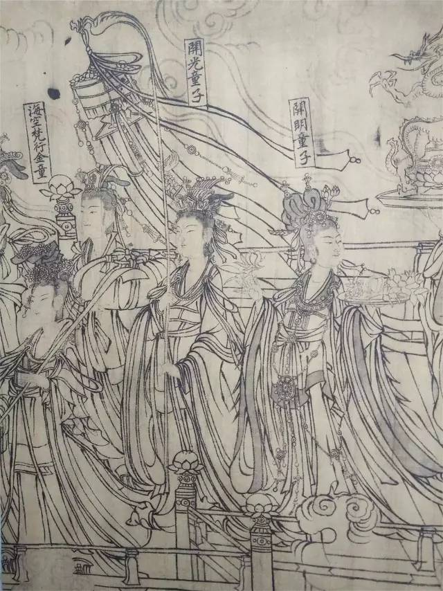 北宋八十位神仙線描圖