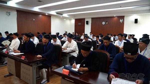 第二期各省(区、市)道教协会负责人研修班开学典礼举行