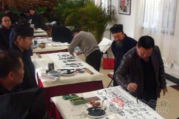 吉林省吉林市道教书画院书画展征集作品通知