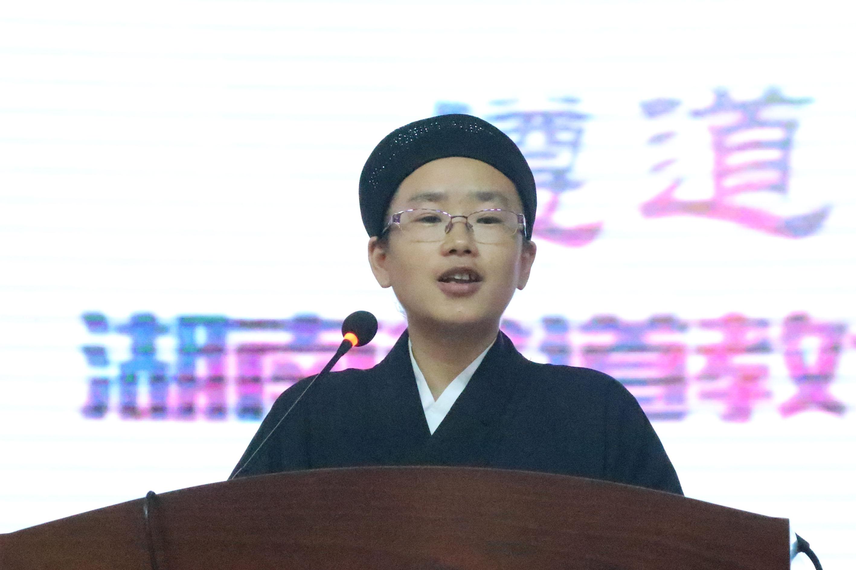 刘理仁道长:造善积福、以德养寿