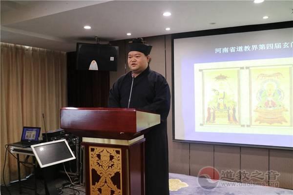 河南省道教协会在郑州召开讲经讲道座谈会