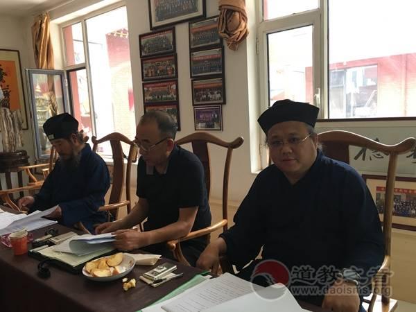 山西太原市道协召开2017年第四次会长会议