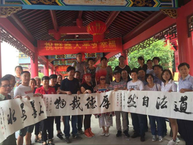 浙江诸暨市第三届道教文化节在芝山道院举行
