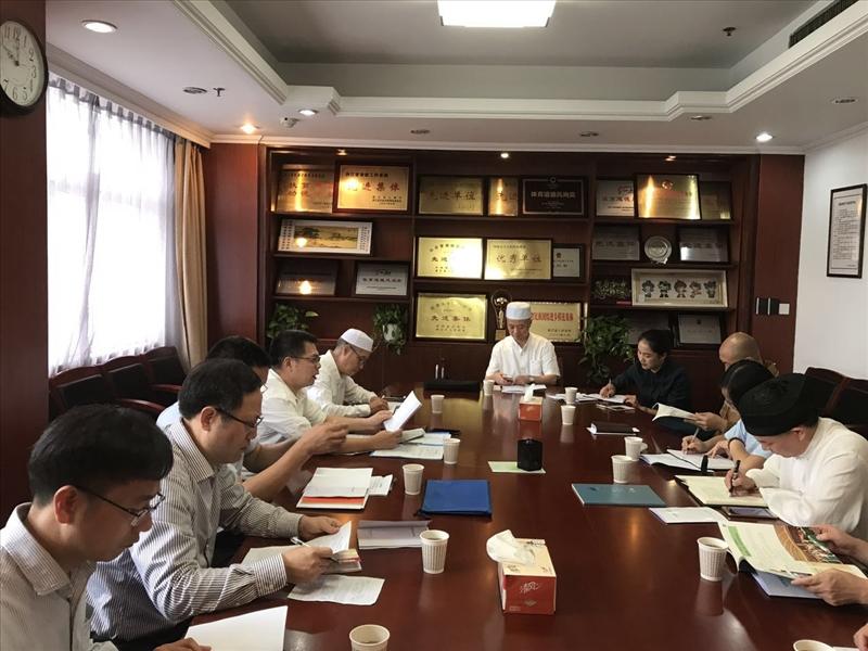 浙江省民宗委组织省级宗教团体负责人学习《宗教事务条例》