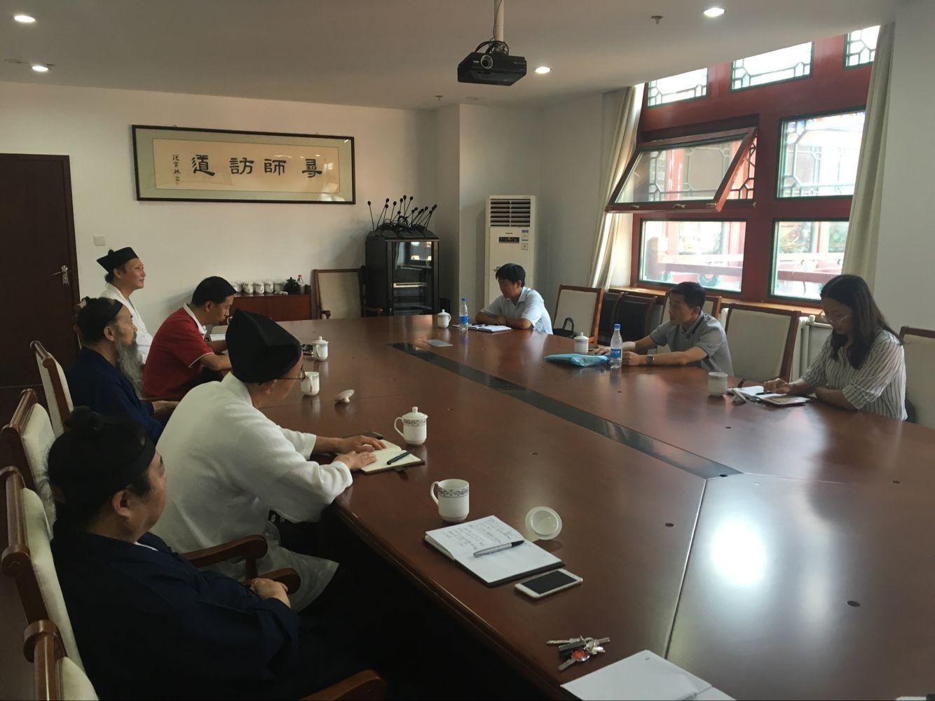 国家宗教局四司副司长一行到中国道教学院慰问