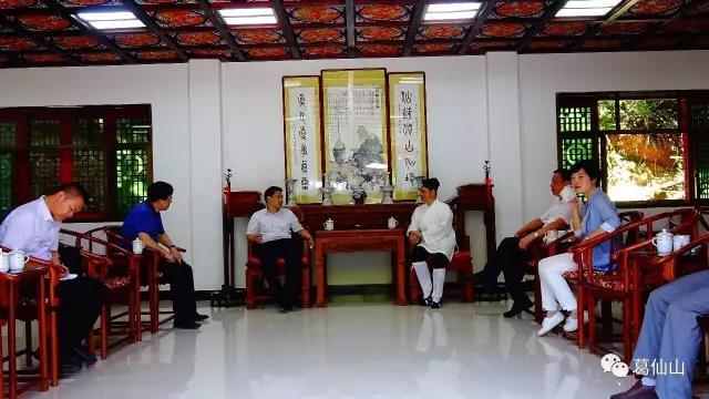 上饶市委常委、宣传部部长一行来葛仙山调研