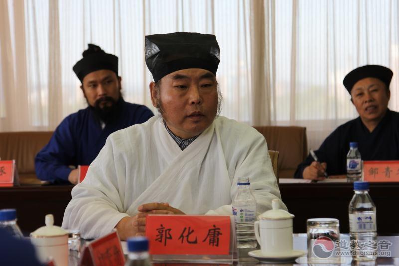 东北三省及内蒙古道教协会联谊活动在辽源举行