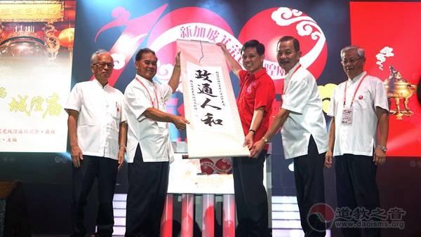 新加坡韭菜芭城隍庙庆祝奉祀清溪显佑伯主100周年庆典开幕