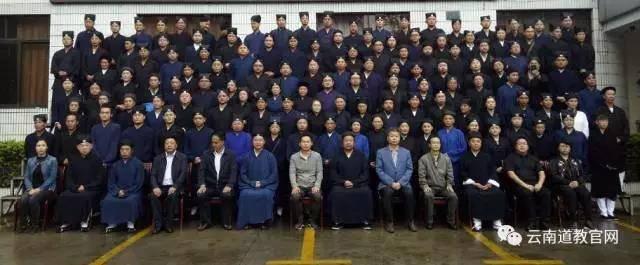 云南省道协2017年教职人员培训会圆满举行