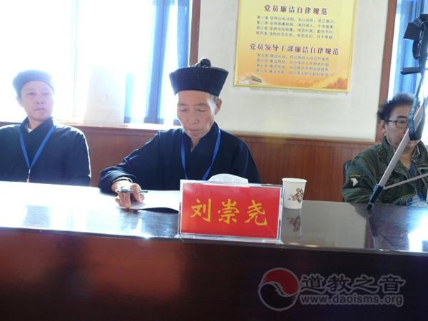 """首届""""中国·北岳恒山论道""""峰会在山西浑源举行"""
