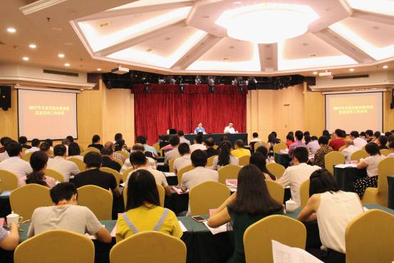 福建省民宗厅开展全省民宗系统信息工作培训