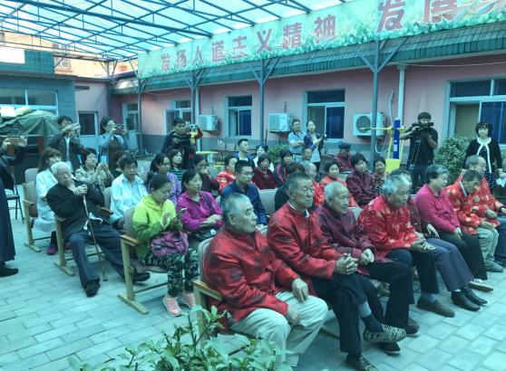 情浓中秋,心系夕阳 ——北京市道协开展中秋慰问活动