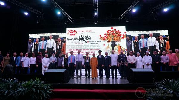 """新加坡韮菜芭城隍庙举行""""种族和谐,宗教互信""""联欢晚宴"""
