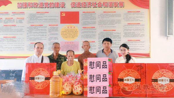 贵港市道协开展2017年宗教慈善周暨中秋节慰问活动
