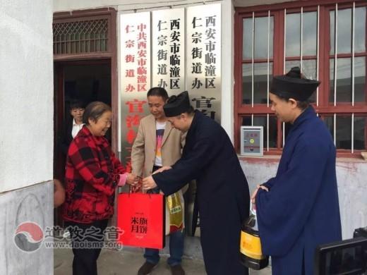陕西西安八仙宫助力精准扶贫,慰问临潼贫困家庭
