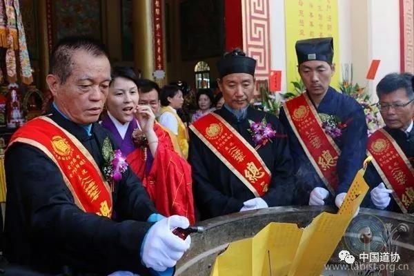 """中国道协组团赴台湾参加""""八八蟠桃圣会"""""""