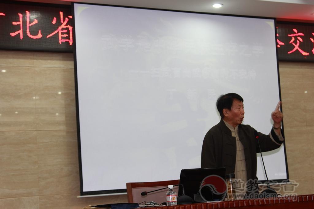 河北省道协首届玄门内家拳交流会成功举办
