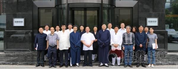 《道教宫观管理》教材编写研讨会在重庆市召开