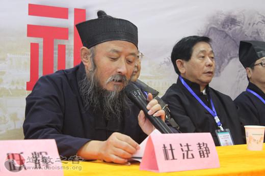 陕西宝鸡道教高功科范研修班在金台观举办