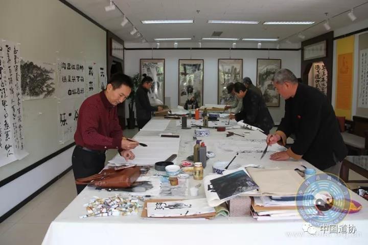 中国道教协会道家书画院举行书画笔会
