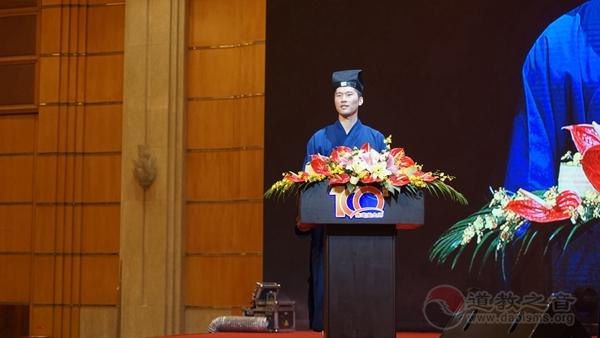 刘超在陈莲笙大师一百周年纪念大会活动上的发言