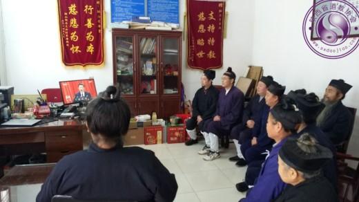 陕西道教界组织观看十九大开幕式