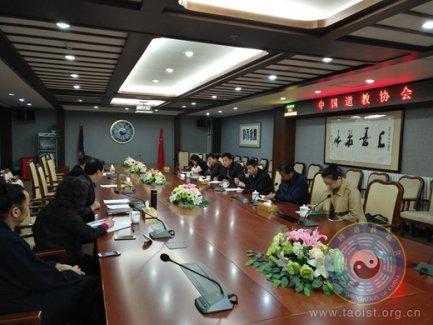 国家宗教事务局机关业务部门到中国道协检查