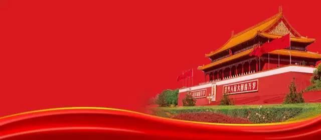 习近平总书记十九大报告:关于宗教工作
