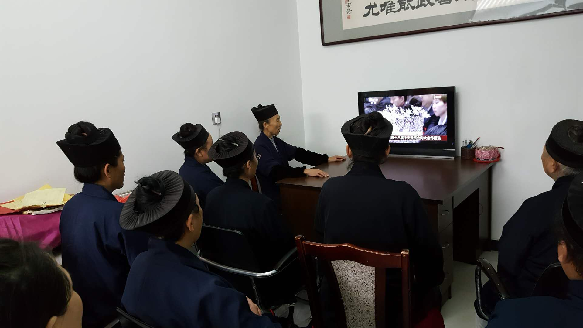 中国道教界组织观看十九大开幕式
