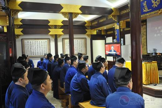 上海城隍庙全体道众收看十九大开幕式