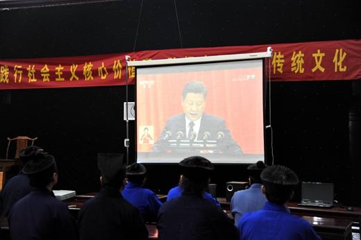 武汉长春观全体道众收看学习十九大开幕盛况