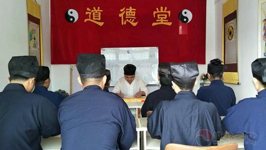 莘县道协组织道众认真学习新《宗教事务条例》及党的十九大会议精神