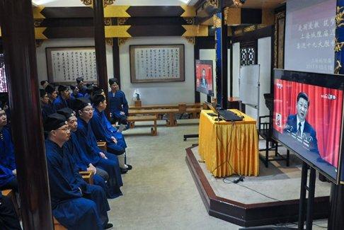 上海市民族宗教团体负责人热议十九大报告