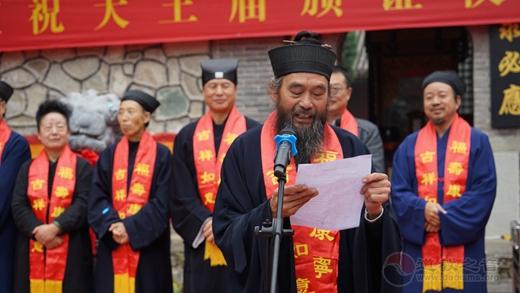 京丰台区大王庙举办道教宗教活动场所颁证仪式