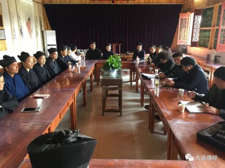 """东湖生态旅游风景区""""湖北省宗教事务条例""""征求意见座谈会在武汉大道观"""