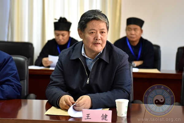 中国道教协会九届五次会长(扩大)会议在京召开