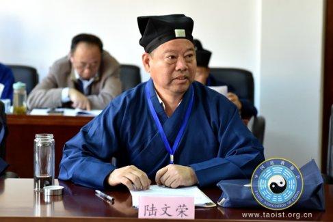 陆文荣副会长谈学习十九大精神体会