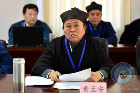 黄至安副会长谈学习十九大精神体会