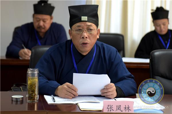 张凤林副会长兼秘书长谈学习十九大精神体会