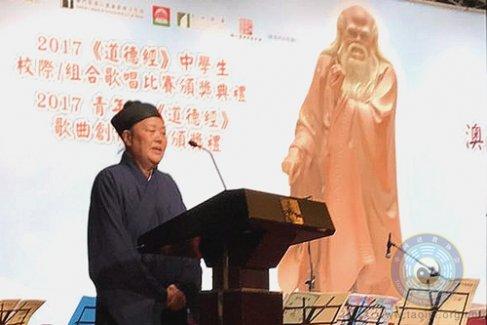 中国道教协会组团赴澳门参加2017澳门道教文化