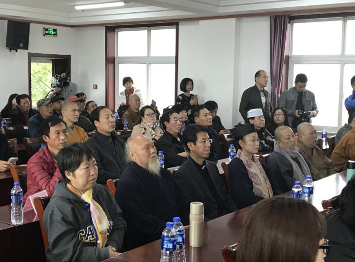 北京市道协对密云区少数民族贫困村进行捐款
