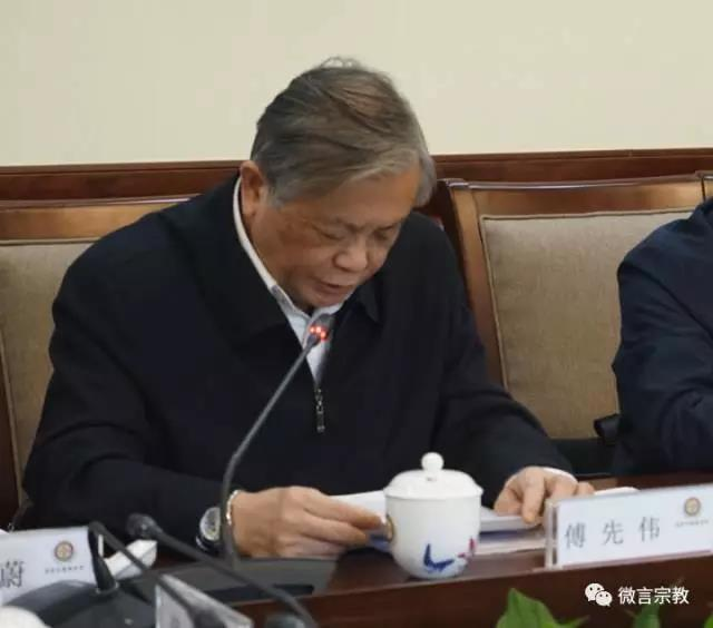 国家宗教局召开宗教界学习党的十九大精神座谈会