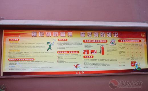 """上海白云观举行""""119消防周""""消防安全演练活动"""